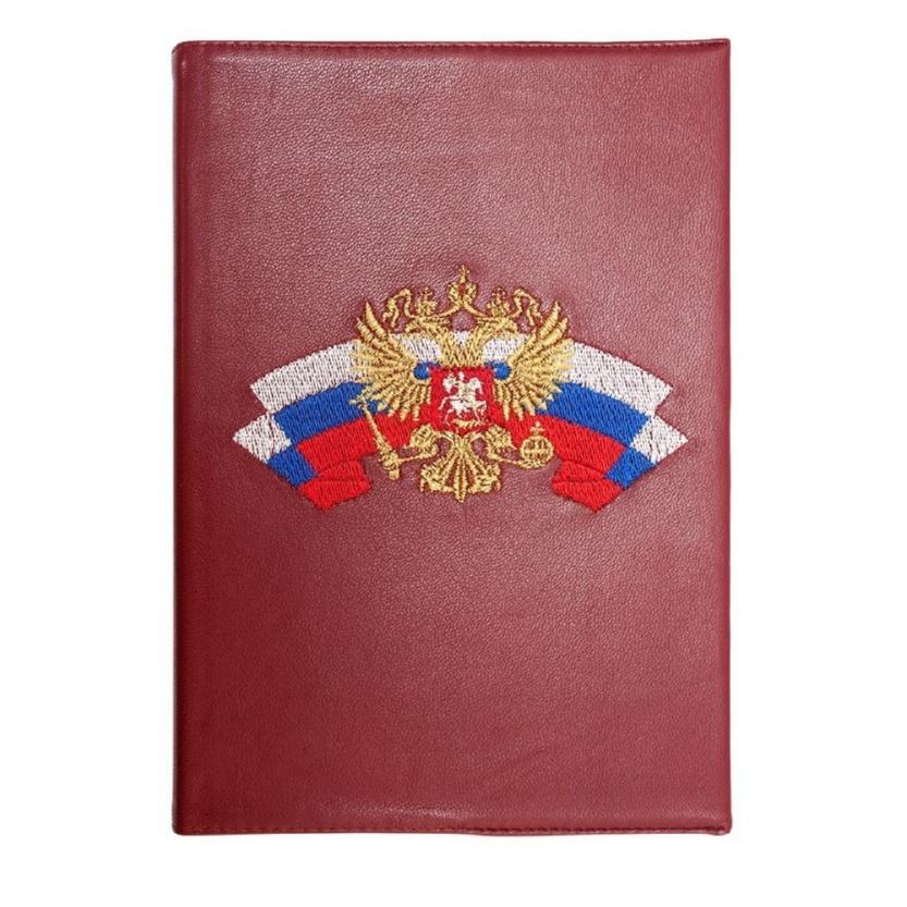 Ежедневник «Символика» - м.342 р.1870