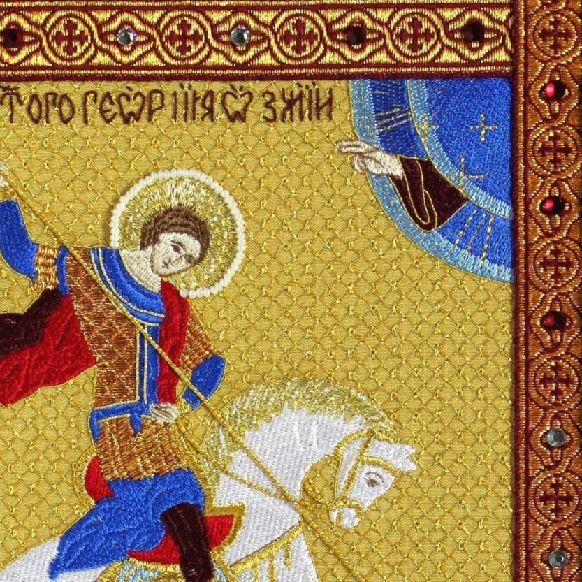Икона «Георгий Победоносец» - р.1145-1